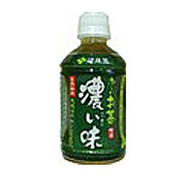 【伊藤園】 お~いお茶 緑茶 濃い味 280ml×24本セット ※お取り寄せ商品