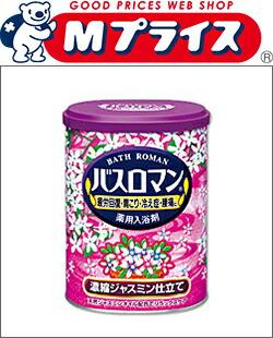 【アース製薬】 バスロマン 濃縮ジャスミン仕立て 850g×8個セット ☆日用品※お取り寄せ商品