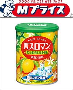 【アース製薬】 バスロマン 濃縮レモン仕立て 850g×8個セット ☆日用品※お取り寄せ商品