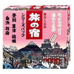 【クラシエ】 旅の宿 とうめい湯シリーズパック 15H ×5個セット ☆日用品 ※お取り寄せ商品