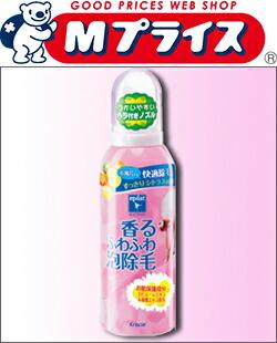 【クラシエ】 エピラット 除毛フォーム 120g ×4個セット ☆日用品 ※お取り寄せ商品