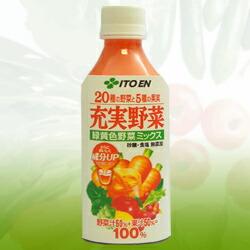 【伊藤園】 20種の野菜と5種の果実 充実野菜 280g×24本セット ※お取り寄せ商品