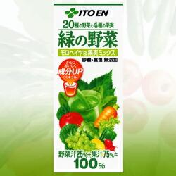 【伊藤園】 20種の野菜と4種の果実 緑の野菜 200ml×24本セット ※お取り寄せ商品