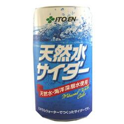 【伊藤園】 天然水サイダー 350ml×24本セット ※お取り寄せ商品