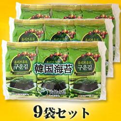 【浅井食品】 韓国海苔 10枚入×9袋セット