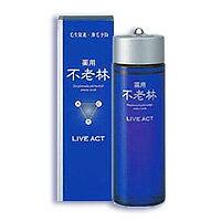 【資生堂】 薬用 不老林ライブアクト (育毛剤) 200ml ×2個セット