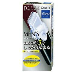 【クラシエ】 シンプロ メンズワンタッチヘアカラー D (40g+40g) ×3個セット ☆日用品 ※お取り寄せ商品