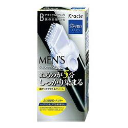 【クラシエ】 シンプロ メンズワンタッチヘアカラー B (40g+40g) ×3個セット ☆日用品 ※お取り寄せ商品