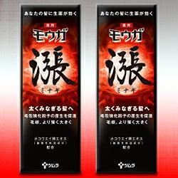 【ツムラ】 薬用モウガ 漲(ミナギ) 120ml×2個セット