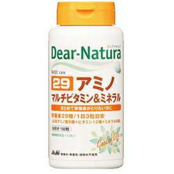 【アサヒ】 ディアナチュラ 29 アミノ マルチビタミンミネラル 150粒×2個セット