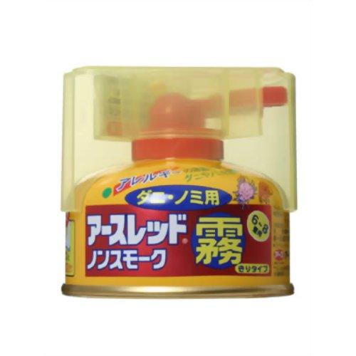 【アース製薬】 アースレッドノンスモーク霧タイプダニ・ノミ(6~8畳) 66.7ml 【第2類医薬品】