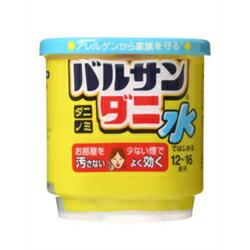 【ライオン】 水ではじめるバルサン ダニ (12~16畳) 25g 【第2類医薬品】