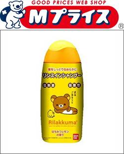 【バンダイ】 ファンシーシリーズ リンスインシャンプー 150ml 【お取り寄せ商品】