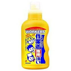 【NSファーファ・ジャパン】 WORKERS 作業着液体洗剤 800ml 本体 【お取り寄せ商品】