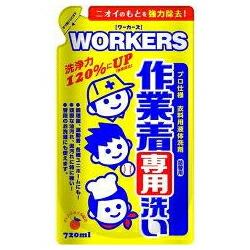 【NSファーファ・ジャパン】 WORKERS 作業着液体洗剤 720ml 詰替 【お取り寄せ商品】