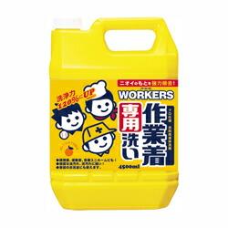 【NSファーファ・ジャパン】 WORKERS 作業着液体洗剤 業務用 4500ml 【お取り寄せ商品】