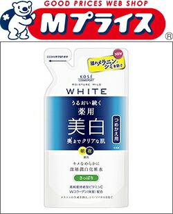 【コーセーコスメポート】 モイスチュアマイルド ホワイト ローションL (さっぱり) つめかえ 160ml 【お取り寄せ商品】