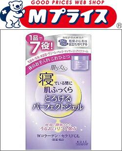 【コーセーコスメポート】 肌リズム うるおい濃密ジェル 100g 【お取り寄せ商品】