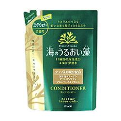 【クラシエ】海のうるおい藻 コンディショナー 詰替用 420ml ※お取り寄せ【NT】
