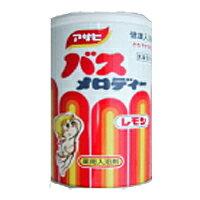 【アサヒ晶脳】アサヒ バスメロディー レモン 850g ※お取り寄せ【NT】