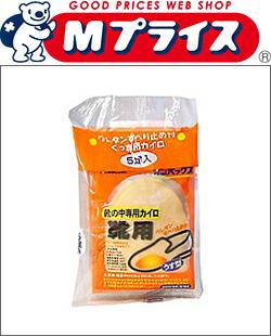 【エステー】 オンパックス 靴用 5袋 ◆お取り寄せ商品