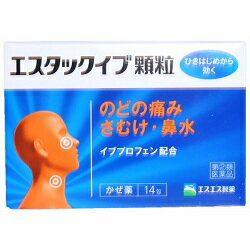【エスエス製薬】 エスタックイブ 顆粒 14包 【第(2)類医薬品】 ※お取り寄せになる場合もございます
