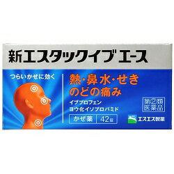 【エスエス製薬】 新エスタック イブエース 42錠 【第(2)類医薬品】 ※お取り寄せになる場合もございます