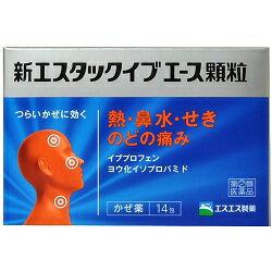【エスエス製薬】 新エスタック イブエース 顆粒 14包 【第(2)類医薬品】 ※お取り寄せになる場合もございます