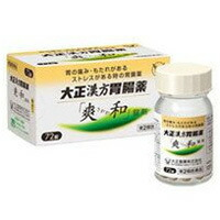 【大正製薬】 大正漢方胃腸薬 「爽和」 さわわ 40錠 【第2類医薬品】