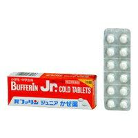 【ライオン】 バファリンジュニア かぜ薬 36錠 【第(2)類医薬品】 ※お取り寄せになる場合もございます