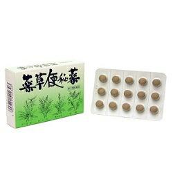 【田村薬品】 薬草便秘薬 90個 【第(2)類医薬品】 ※お取り寄せになる場合もございます