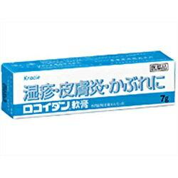 【クラシエ薬品】 ロコイダン軟膏 7g 【第(2)類医薬品】 ※お取り寄せになる場合もございます