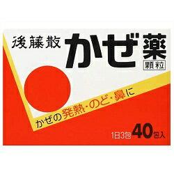 【うすき製薬】 後藤散かぜ薬 40包 【第(2)類医薬品】 ※お取り寄せになる場合もございます