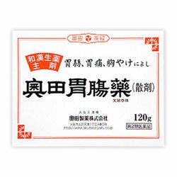 【奥田製薬】 奥田胃腸薬(散剤) 120g ☆☆※お取り寄せ商品【第2類医薬品】