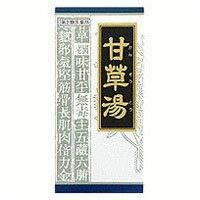 【クラシエ薬品】 甘草湯エキス顆粒S 45包 【第2類医薬品】 ※お取り寄せになる場合もございます