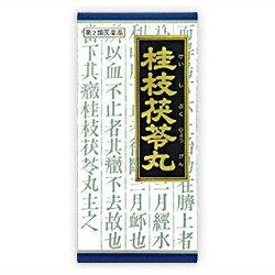 【ツムラ】 桂枝茯苓丸料 エキス顆粒 45包 【第2類医薬品】 ※お取り寄せになる場合もございます