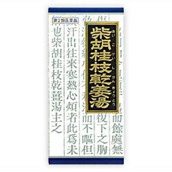 【クラシエ】 柴胡桂枝乾姜湯 エキス顆粒 45包 【第2類医薬品】 ※お取り寄せになる場合もございます