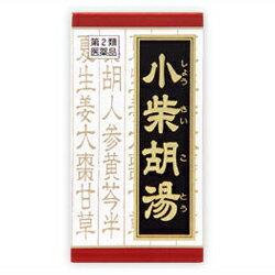 【クラシエ薬品】 小柴胡湯エキス錠 180錠 【第2類医薬品】 ※お取り寄せになる場合もございます