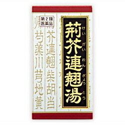 【ツムラ】 荊芥連翹湯エキス錠F 180錠 ☆☆※お取り寄せ商品【第2類医薬品】