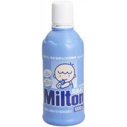 【杏林製薬】 ミルトン液 1000ml 【第2類医薬品】 ※お取り寄せになる場合もございます