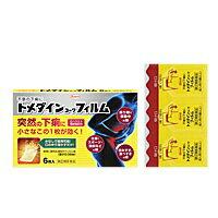 【興和新薬】 トメダインコーワフィルム 6枚 ☆☆※お取り寄せ商品【第(2)類医薬品】