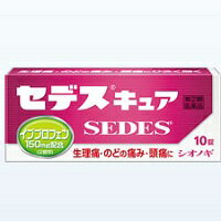 【シオノギ製薬】 セデスキュア 10錠 ☆☆※お取り寄せ商品【第(2)類医薬品】