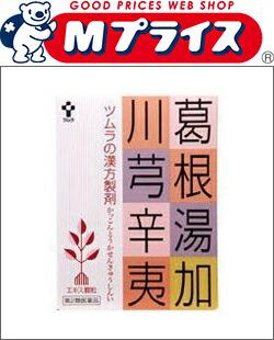 【ツムラ】 葛根湯加川きゅう辛夷 64包 ☆☆※お取り寄せ商品【第2類医薬品】