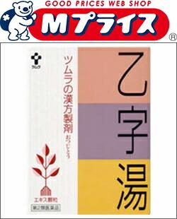 【ツムラ】 乙字湯 24包 【第2類医薬品】 ※お取り寄せになる場合もございます