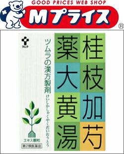 【ツムラ】 桂枝加芍薬大黄湯 24包 【第2類医薬品】 ※お取り寄せになる場合もございます