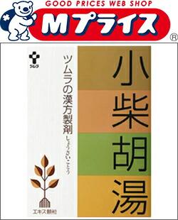 【ツムラ】 小柴胡湯 24包 【第2類医薬品】 ※お取り寄せになる場合もございます