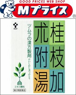 【ツムラ】 桂枝加朮附湯 24包 ☆☆※お取り寄せ商品【第2類医薬品】