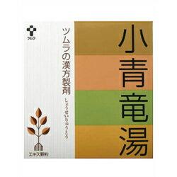 【ツムラ】 小青竜湯 64包 ☆☆※お取り寄せ商品【第2類医薬品】
