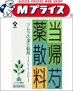 【ツムラ】 当帰芍薬散 24包 【第2類医薬品】 ※お取り寄せになる場合もございます