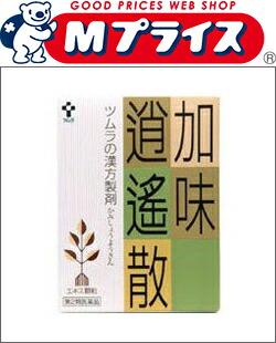 【ツムラ】 加味逍遥散エキス顆粒 24包 【第2類医薬品】 ※お取り寄せになる場合もございます